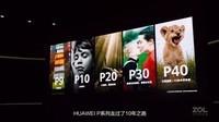 华为P50 Pro(12GB/512GB/全网通/麒麟9000)发布会回顾7