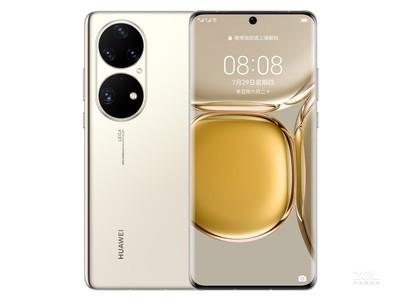 华为 P50 Pro(8GB/512GB/全网通/麒麟9000)询价微信18611594400,微信下单立减200