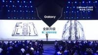 三星Galaxy Z Fold3(12GB/512GB/全网通/5G版/Thom Browne限量版)发布会回顾4