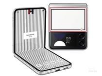三星Galaxy Z Flip3(8GB/256GB/全网通/5G版/Thom Browne限量版)