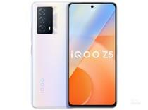 iQOO Z5(12GB/256GB/全网通/5G版)