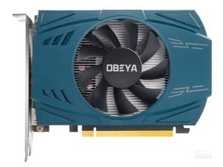 欧比亚RX550 4H