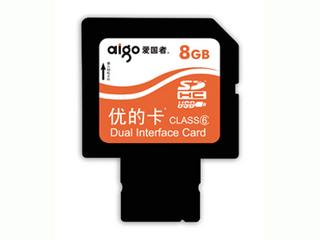 爱国者优的卡SDHC卡(8GB)