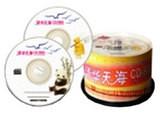 清华紫光天海系列 CD-R(50片装)