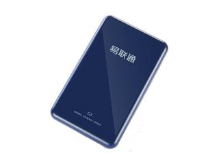 易联通G5(80GB)