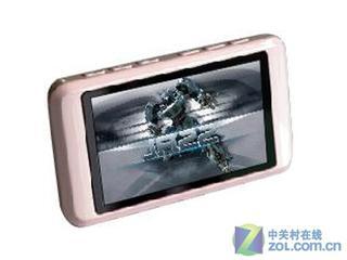 伊铭T700(8GB)