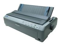 针式打印机爱普生1600KIIIH北京2100元
