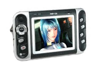 艾利和PMP120(20GB)