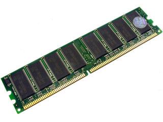 三星1GB DDR2 533(金条)