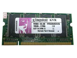 金士顿1GB DDR2 533(笔记本)