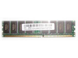 金邦1GB DDR333(白金)