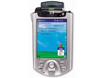HP iPAQ H5550(FA107A)