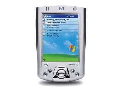 HP iPAQ H2210(FA103A)