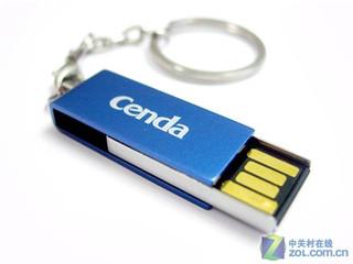 力杰S3(8GB)