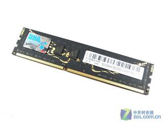 金邦2GB DDR3 1333(黑龙系列)
