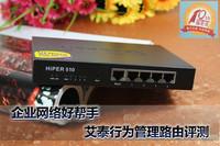 企业网络好帮手 艾泰HiPER 510路由评测