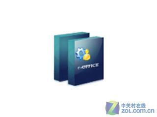 万户网络ezOFFICE协同办公平台(100用户)