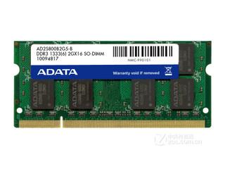 威刚2GB DDR3 1333(笔记本)