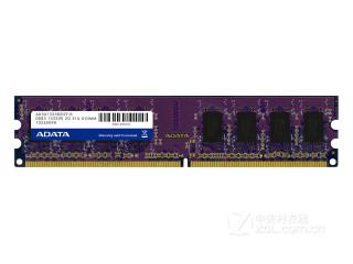威刚1GB DDR3 1333(万紫千红)