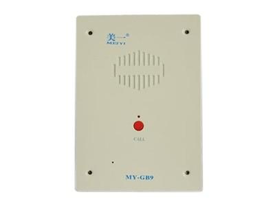 美一 监狱监仓对讲系统 防爆6芯线分机 (MY-GB9)