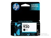 HP 920(CD971AA)