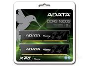 威刚 8GB DDR3 1600G(游戏威龙双通道)