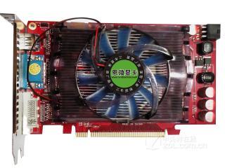 恩微9600GT玩家版D3