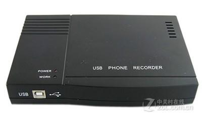 先锋音讯 十六路USB电话录音盒 XF-USB/16   电话:010-82699888  可到店购买和咨询