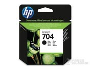 HP 704(CN692AA)