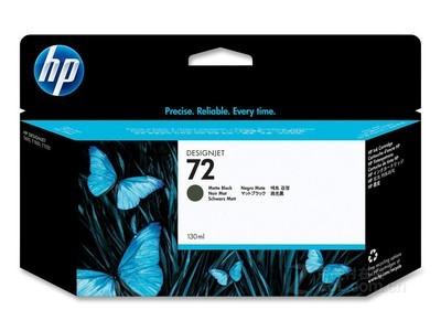 HP 72(C9403A) 惠普年终特价促销 优惠多多 礼品多多 欢迎购买 010-56247870