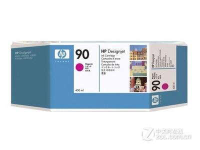 HP 90(C5063A)廉价办公 惠普年终特价促销 优惠多多 礼品多多 欢迎购买 010-56247870