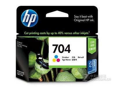 HP 704(CN693AA)