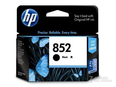 HP 852(C8765ZZ)