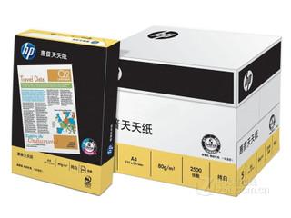 HP 天天纸 CHA230C A4幅面 复印纸
