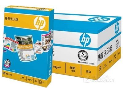 HP 天天纸 CHA220C A3幅面 复印纸