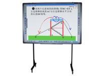 鸿合HVE-6086北京2100元