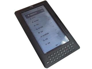 爱国者S701(4GB)