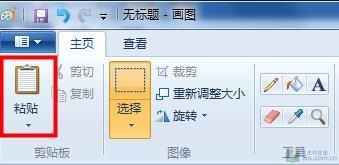 愚人节Windows7官方微博教你整人