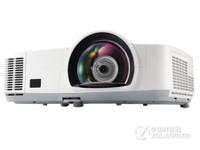 NEC M260XS+教育投影机云南促销44573元