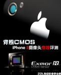 背照CMOS的咆哮 iPhone 5摄像头穿越评测