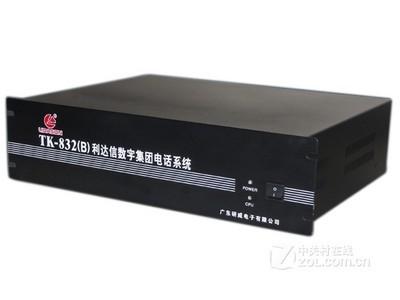 利达信 TK832(2B)(16外线,96分机)