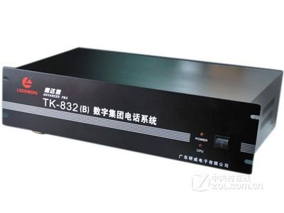 利达信 TK832(1B)(8外线,112分机)