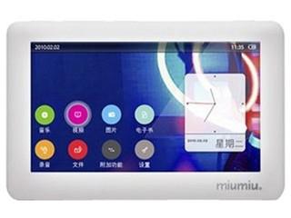 蓝魔V55(4GB)
