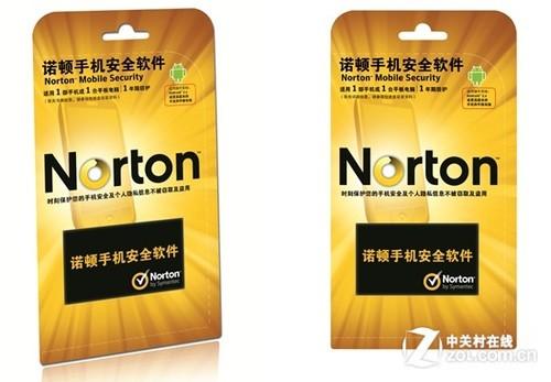 诺顿发布手机版安全软件