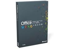 苹果Microsoft Office for Mac 2011 小型企业版-1安装