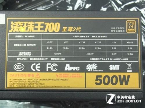 长效双滚珠风扇 昂达500W电源仅299