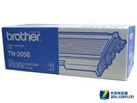 兄弟TN-2050黑色墨粉简析