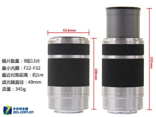 索尼E 55-210mm F4.5-6.3 OSS评测