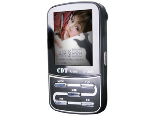 CDT A-509(1GB)
