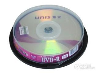 紫光钻石系列CD-R 52速 700MB(10片桶装)